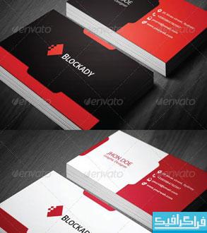 دانلود کارت ویزیت شرکتی - طرح شماره 36