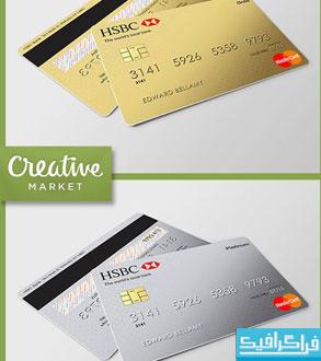 دانلود ماک آپ کارت اعتباری بانک