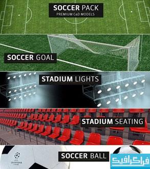 دانلود مدل سه بعدی استادیوم فوتبال