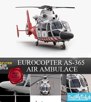 دانلود مدل سه بعدی هلیکوپتر امداد