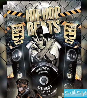 دانلود فایل لایه باز پوستر موسیقی Hip Hop - شماره 2
