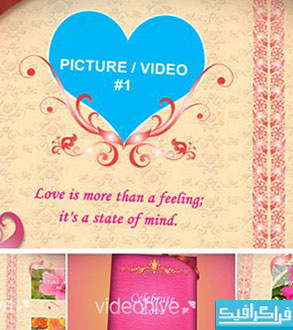 دانلود پروژه افتر افکت آلبوم عکس عاشقانه