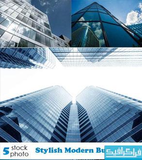 دانلود تصاویر استوک ساختمان های مدرن