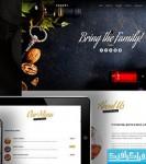 دانلود قالب HTML تک صفحه ای رستوران - Hungry