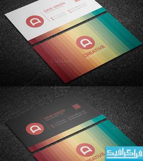 دانلود 3 کارت ویزیت ساده و زیبای شرکتی
