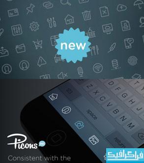 دانلود 500 آیکون خطی مدرن - Line Icons