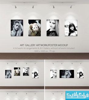 دانلود ماک آپ تصویر-پوستر در گالری عکس