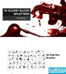 دانلود براش های فتوشاپ پاشیده شدن خون