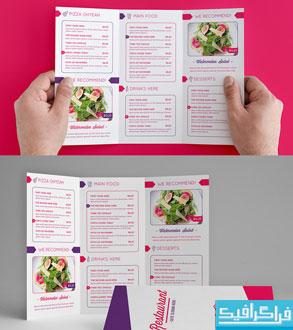 دانلود فایل لایه باز منو رستوران - ابعاد مختلف