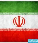 دانلود والپیپر پرچم کشور ایران