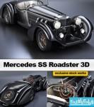 دانلود مدل سه بعدی اتومبیل Mercedes SS Roadster
