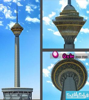 دانلود مدل سه بعدی برج میلاد