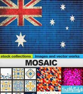 دانلود تکسچر های موزائیک - Mosaic Textures