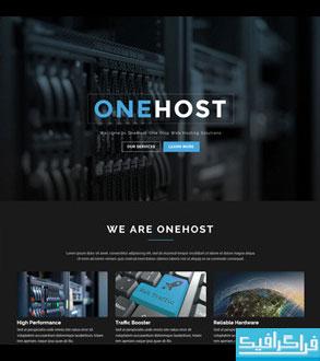 دانلود قالب HTML سایت فروش هاست One Host