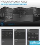 دانلود پلاگین فتوشاپ CC ابزار های سریع