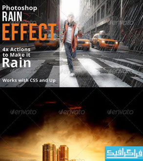 دانلود اکشن فتوشاپ ساخت افکت باران