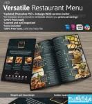 فایل لایه باز ایندیزاین منوی رستوران - سیاه و طلایی