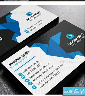 دانلود کارت ویزیت شرکتی - طرح اجتماعی