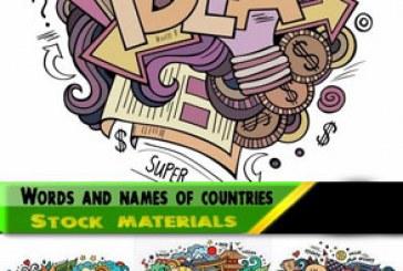 وکتور های کلمات و نام کشور ها نقاشی شده