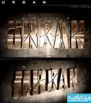 دانلود استایل فتوشاپ سه بعدی 3D Urban