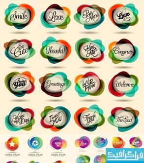 دانلود آیکون های انتزاعی وب Abstract Web Icons