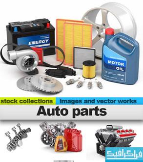 دانلود تصاویر استوک قطعات اتومبیل - Auto Parts