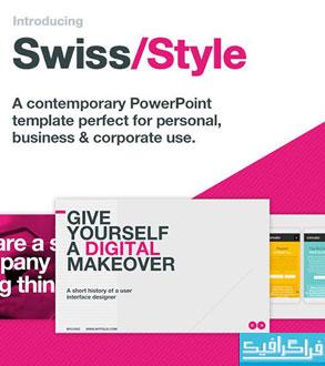 دانلود قالب پاورپوینت شرکتی Swiss Style