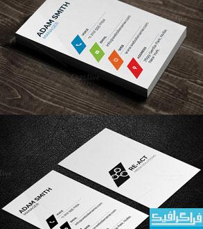دانلود کارت ویزیت شرکتی - طرح شماره 42