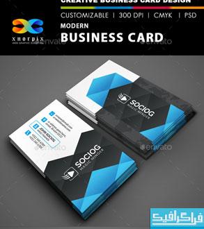 دانلود کارت ویزیت مدرن شرکتی – شماره 4