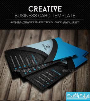 دانلود کارت ویزیت طرح خلاقانه - شماره 4