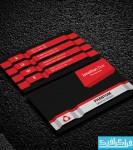دانلود کارت ویزیت خلاقانه شرکتی – شماره 5