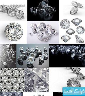 دانلود تصاویر استوک الماس - Diamonds Stock
