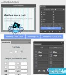دانلود پلاگین فتوشاپ خطوط راهنما GuideGuide
