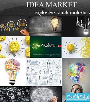 دانلود تصاویر استوک ایده های بازاریابی