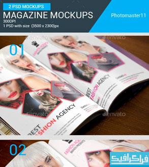 دانلود ماک آپ مجله - Magazine Mock Up