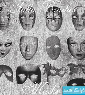 دانلود براش های فتوشاپ ماسک - Mask Brush