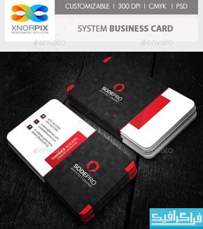 دانلود کارت ویزیت مدرن شرکتی – شماره 5