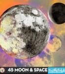 دانلود براش های فتوشاپ ماه و فضا