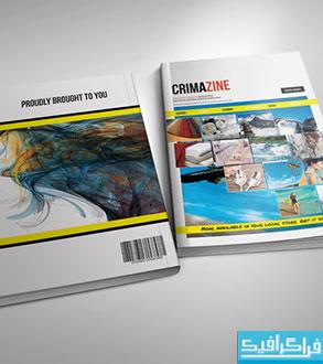 دانلود فایل لایه باز ایندیزاین مجله - چند منظوره