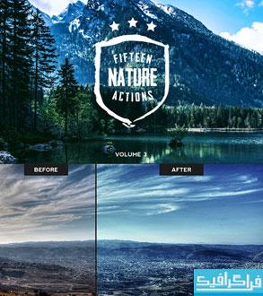 اکشن فتوشاپ افکت های طبیعت - شماره 2