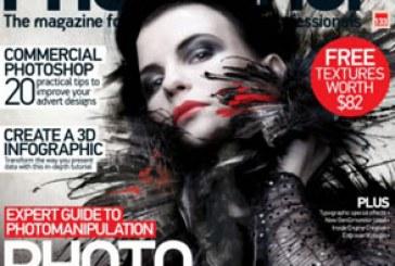 دانلود مجله فتوشاپ Advanced Photoshop – شماره 133