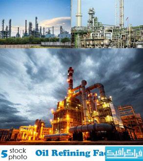 دانلود تصاویر استوک پالایشگاه نفت
