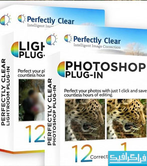 دانلود پلاگین فتوشاپ تصحیح تصویر Perfectly Clear 2
