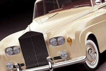 دانلود مدل سه بعدی اتومبیل Rolls Royce