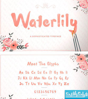 دانلود فونت انگلیسی قلموی آبرنگ Waterlily