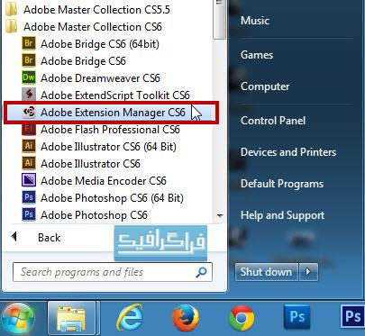 آموزش استفاده از برنامه Adobe Extension Manager