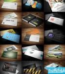 دانلود 40 کارت ویزیت زیبا و حرفه ای
