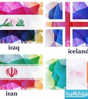 دانلود وکتور پرچم های کشور جهان - انتزاعی