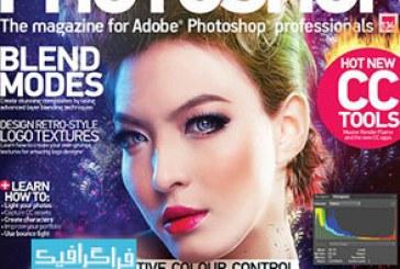 دانلود مجله فتوشاپ Advanced Photoshop – شماره 134