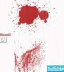 براش های فتوشاپ پاشیده شدن خون - شماره 2